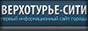 Кнопка Верхотурье-Сити